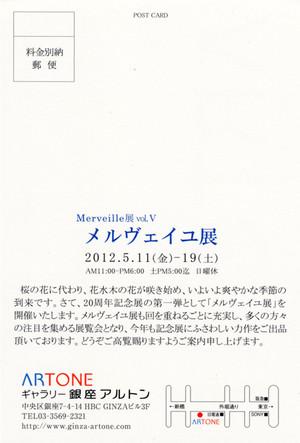 201205_01
