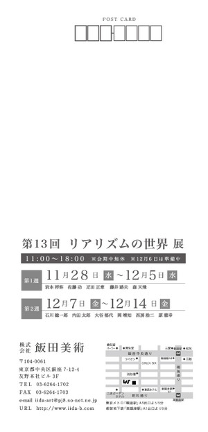 201811_10