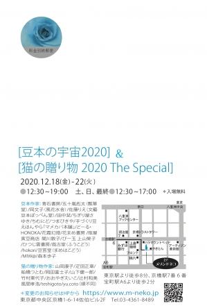 202012_02